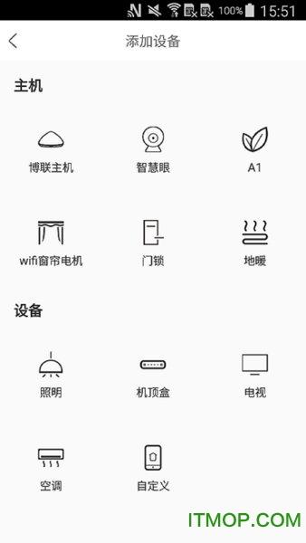 极智汇 v1.0.8 安卓版 0