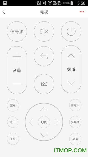 极智汇 v1.0.8 安卓版 1