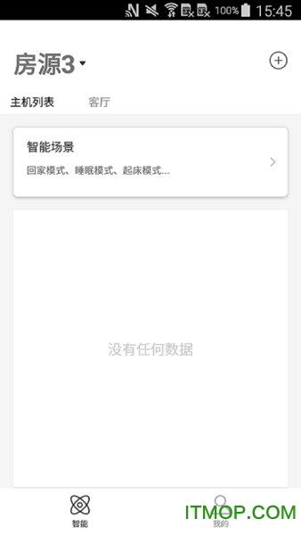 极智汇app