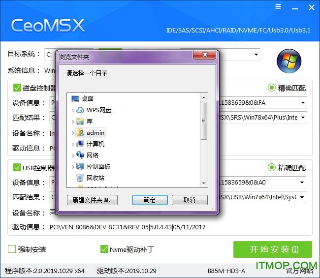 CeoMSX官方版