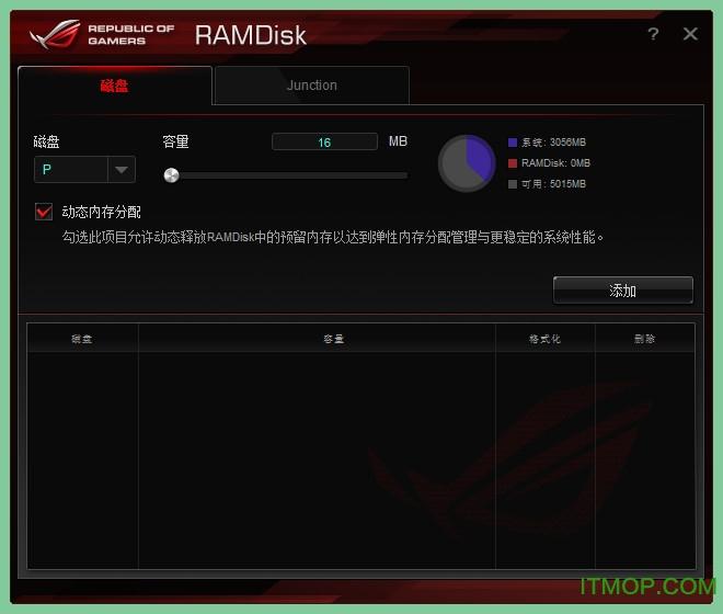 �A�T��M硬�P工具 v2.03 官方中文版 0