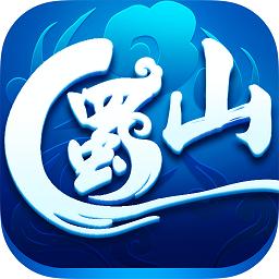 蜀山手游官方正版v1.0.4 安卓版