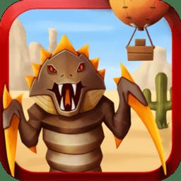 荒漠天际游戏中文版v1.18.10 安卓版