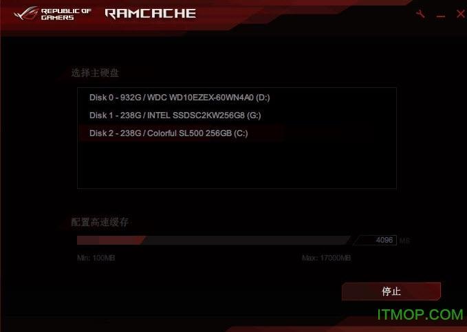 �A�TRAMCache v3.01.00 免�M版 0