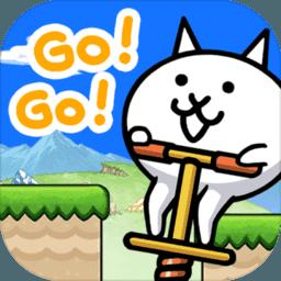 跳跳猫游戏v1.0.15 安卓版