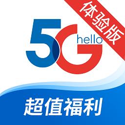 上海电信app客户端v1.1.0 安卓版