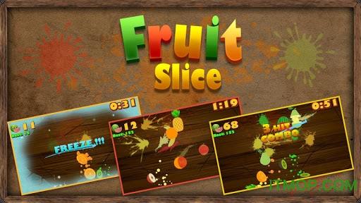 Fruit Slice v3.0.7 安卓版 0