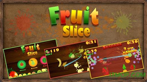 fruit slice游戏