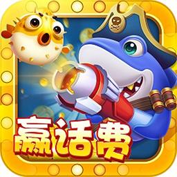巨炮捕鱼ol龙宇天下v8.0.19.7.0 安卓版
