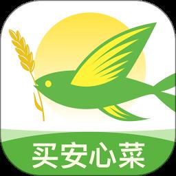 春播生鲜超市app
