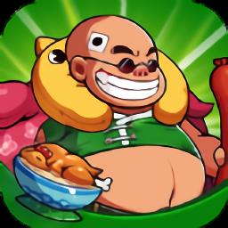 漫斗联盟游戏v1.3.0 安卓版