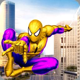 神奇蜘蛛侠模拟器