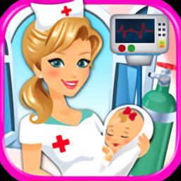 照顾新生婴儿游戏