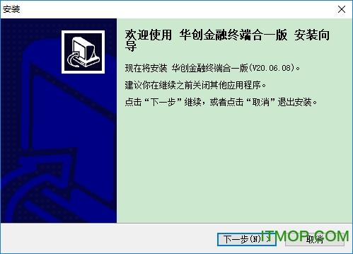 华创证券金融终端合一版 v21.04.09 官方版 0