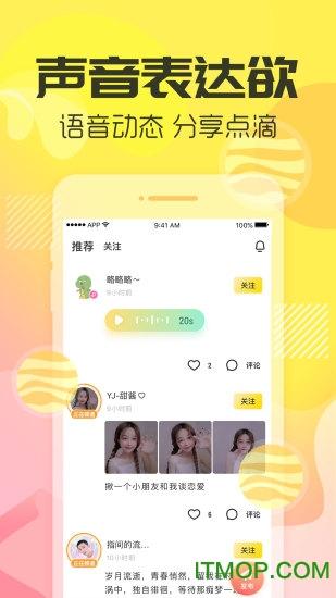 YY手游语音手机版 v6.15.2 安卓版 0