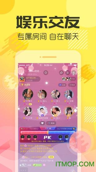 YY手游语音手机版 v6.15.2 安卓版 1