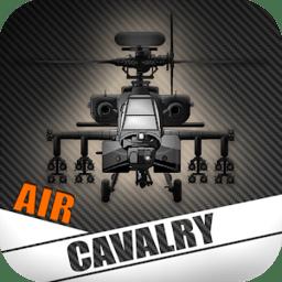 air cavalry手�C版