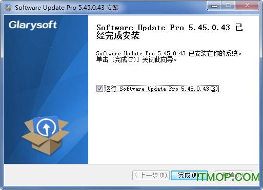 软件更新工具
