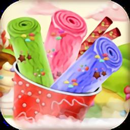 冰淇淋卷制造商游戏