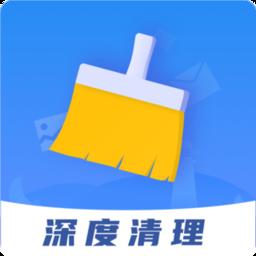 手机清理器app