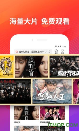 好看视频app v6.18.5.10 安卓版 2