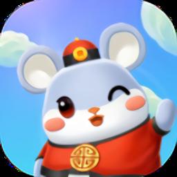 养鼠记v0.0.10 安卓版