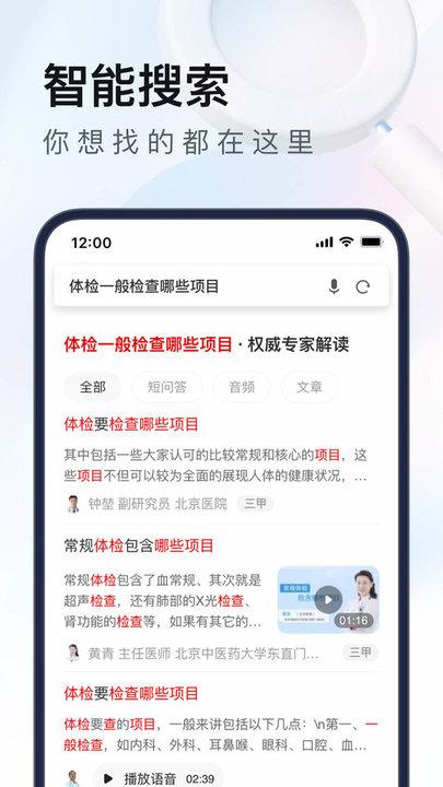 手机uc浏览器 v13.1.2.1093 安卓版3