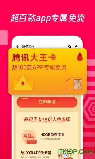 �v���用��app v7.7.3 安卓版 0