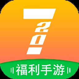 720游戏盒子v1.1.0 安卓版