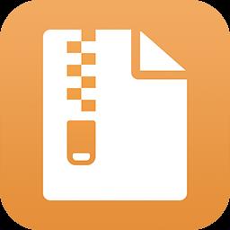 passper for zip(zip密码恢复工具)