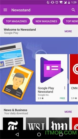 谷歌play商店精简版 v23.7.11 安卓版 3
