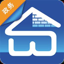 上海物业政务v1.0.23 安卓版
