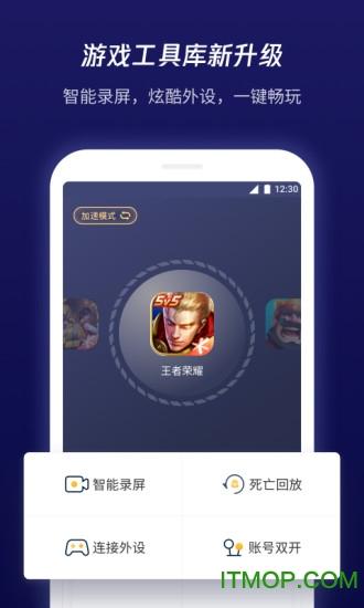 �v�游�蚬芗译��X版