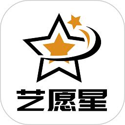 艺愿星app