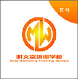 明文��(教育)app