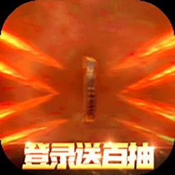恋三国送百抽版手游v1.0.0 安卓版