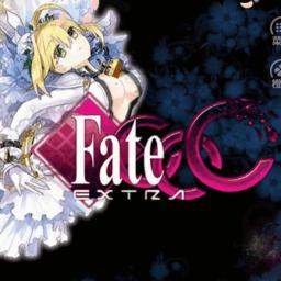 fate extra ccc汉化手机版