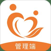 智享社区v2.3.5.0 安卓版