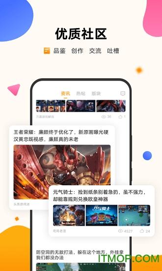 步步高vivo游戏中心 v3.9.6.0 安卓最新版 3