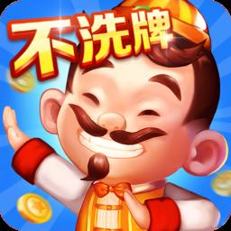 小米斗地主官方免费版v0.2.397 安卓版