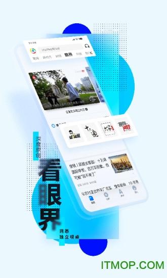 腾讯新闻手机客户端 v6.4.60 安卓版 0