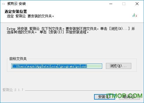 紫荆云视频会议 v2.1.7 官方版 0