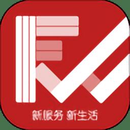 新服务app