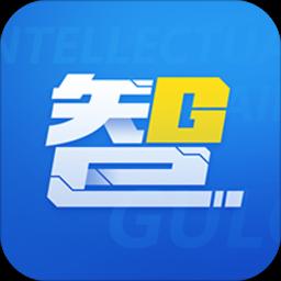 鼓楼智脑appv2.9.41 安卓版