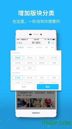 大济宁 v5.0 安卓版 0