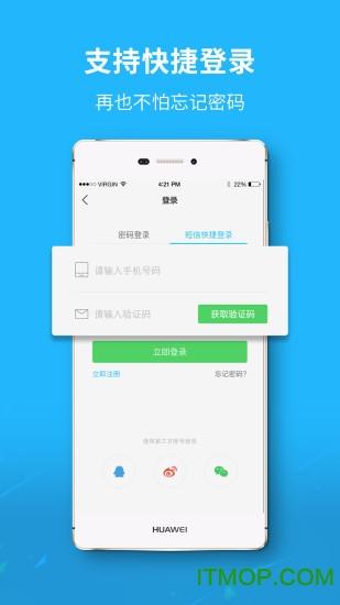 大济宁 v5.0 安卓版 1