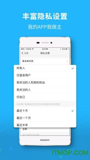 大济宁app