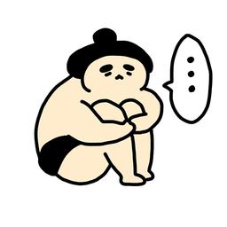 捡到相扑选手中文版v1.2.5 安卓版