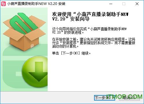小葫�J直播�制�件 v2.34 官方版 0