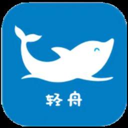 轻舟课堂v1.5 安卓版